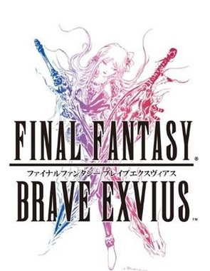 The cover of Final Fantasy: Brave Exvius
